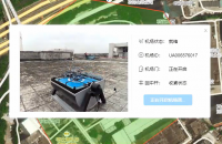 HEISHA drone in a box solution software
